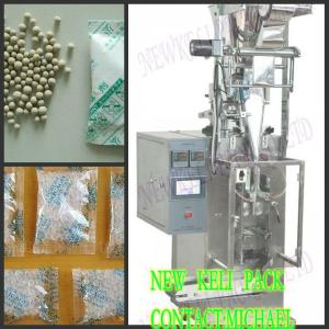 China High quality small type desiccant silica gel packing machine on sale