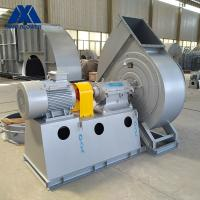 China Coupling Driven Centrifugal Flow Fan Anti Wear Large Centrifugal Blower on sale
