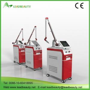 China Q switched nd yag laser beauty salon equipment tattoo removal machine on sale