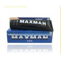 Skins Powerect Cream 48ml Pump Male Enhancement Cream 100% Natural