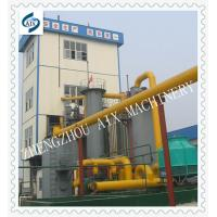 China two-stage coal gasifier on sale