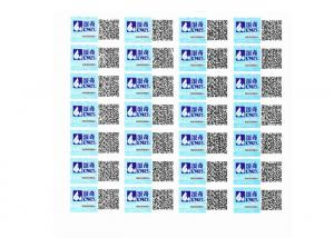 China High Security 2d Barcode Sticker , 80g Gloss Paper Adhesive Glue Labels on sale