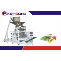 China Automatic Food Packing Machine on sale