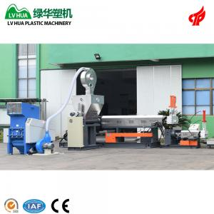 China PP PE Film Plastic Recycling Extruder Machine With Single Stage 150 - 200KG/H on sale