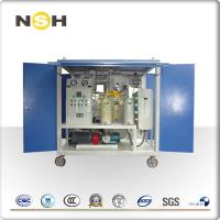 Fixing Type Insulation Oil Purifier Internal Combustion Engine Light Weight