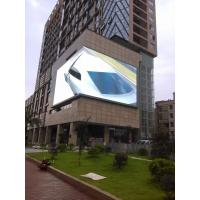 P10 Outdoor Advertising LED Display 1920Hz Right Angle Screen DIP3.8 V/40A Supply