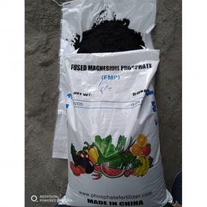 China Fused Magnesium Phosphate Fertilizer FMP in powder and granule on sale
