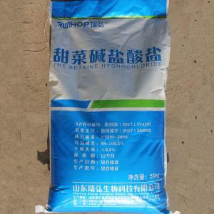 China animal feed additive Betaine HCL 98% feed grade crystal powder manufacturer and exporter from China on sale