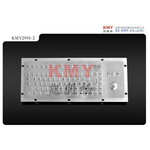 China Industrial PCs inputing device anti-vandal metal keyboard with trackball on sale