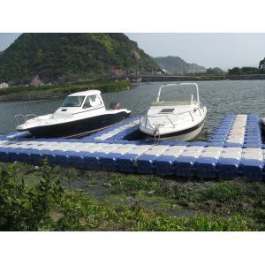 Quality Pontón del HDPE para los embarcaderos del móvil de la aplicación de ley for sale