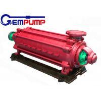 GC series multistage boiler feed water pump 2.5 - Inlet diameter