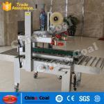 China FXJ -AT5050 Automatic Box Taping Machine Carton Sealer box sealing carton sealing wholesale