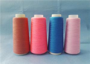 China Dyed Spun Polyester Yarn 100% Virgin Selected Colors for Making Sewing Threads on sale