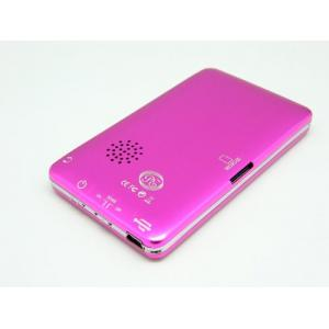 China MP4 digital player 1.8 inch scree with cross button and TF card slot on sale