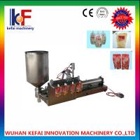 reasonable cost stand up air cushion bag filling packaging bag filling machine made in china