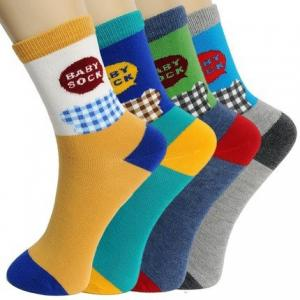 China Hot selling fashionable jacquard cosy sports cotton mid calf boys socks on sale
