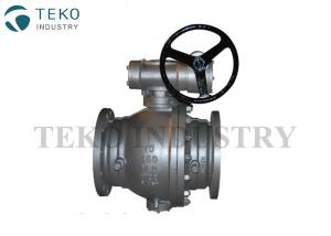 China Worm Gear Operation High Pressure Ball Valve Trunnion Mounted Preventing Leakage on sale