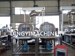 China High Viscosity Vacuum Emulsifying MixerLotion Making Machine15Kw Motor on sale