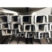 ASTM A276 Stainless Steel U Channel Bar , SS304 SS201 Stainless Steel U Profile