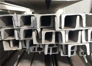 China ASTM A276 Stainless Steel U Channel Bar , SS304 SS201 Stainless Steel U Profile on sale