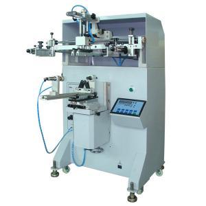 China Le plastique de pression atmosphérique de YZ-400R met en forme de tasse la machine d'impression d'écran de forme ronde de filtre à huile à vendre on sale