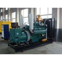 le générateur de gaz naturel de 1095 kilogrammes pour la maison, intoxiquent la basse émission diesel du générateur 50KW