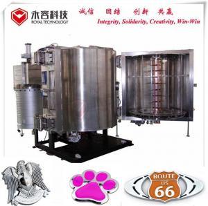 China Automotive LOGOs Chroming Pvd Chrome Vacuum Metalizing Machine on sale