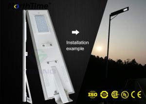 China All In One Solar powered street light 8m Height Smart Control Bridgelux on sale