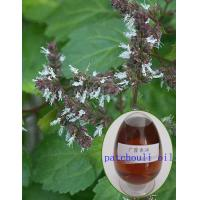 CP2015 Pharmaceutical grade Patchouli oil
