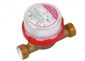 Quality 15mm Vane Wheel Rotary Domestic Single Jet Water Meter For Hot Water for sale