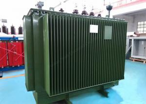 Compact Oil Immersed Transformer Electric Power Transformer