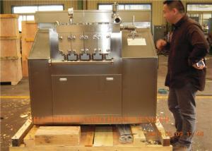 China Milk Processing Types Ice Cream Homogenizer stainless steel housing on sale