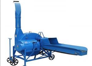 China Professional Livestock Farming Equipment Easy Operate Animal Feed Cutting Machine on sale