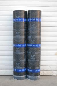 China SBS modified bituminous waterproof membrane on sale