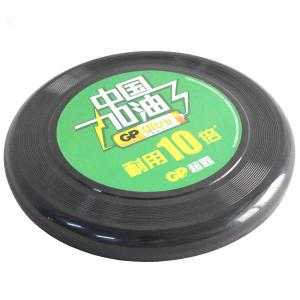 China 25mm 10inch frisbee,flying disc,flyer on sale