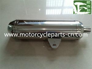 China Stainess Steel Motorcycle Exhaust Pipe / performance exhaust mufflers on sale
