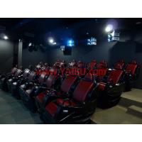 042-2007-Tianjin China Youth Activity Center future-4D Motion 60 Seats theater-3D 4D 5D 6D Cinema Theater Movie Motion Chair Seat System Furniture equipment facility suppliers factory