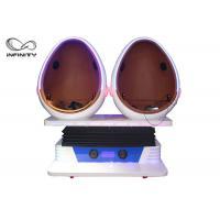 3 Seats 9D Egg VR Cinema Electric Vibration Platform For Theme Park