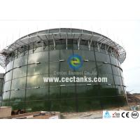 Biogas Plant Glass Fused Steel Tanks High Performance 6.0 Mohs Hardness