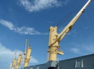 China Marine Telescopic Boom Ship Deck Crane on sale