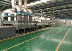China Electric & Gas Aluminium Radiator Brazing Furnace 250 * 1200 Mm High Efficiency on sale