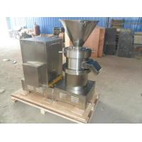 stainless steel cocoa bean butter mill JMS series CE certificate