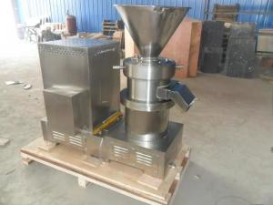 China stainless steel quality peanut butter grinder machine JMS series CE certificate on sale