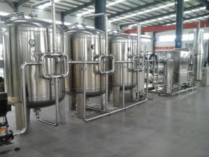 China Automatic Packing Production Line Single Grade Reverse Osmosis Water Pretreatment on sale