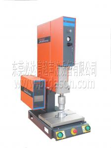 China Ultrasonic Plastic Welder on sale