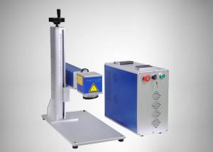China Air Cooling Desktop Laser Engraving Machine , 10W 20W 50W Tag Marking Machine on sale