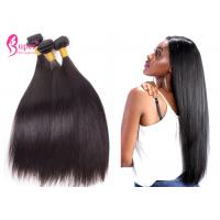 #1B Color 100 Virgin Straight Brazilian Hair Weave Bundles No Smell