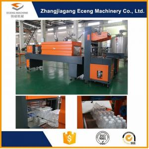 China Easy Operated Plastic Bottle Packaging MachineElectric With Shrink PE Film on sale