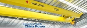 China High quality NUCLEON QD Model Double Girder Overhead Crane 20 tons on sale