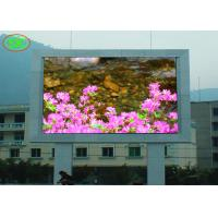 P10 Dip Outdoor Led Advertising Screen For Fixed Installation , High Brightness
